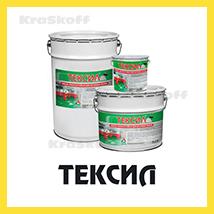 Купить эмаль по бетону для пола вес 1 куба керамзитобетона