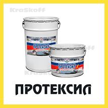 Пропитки для бетона купить в минске смесь для керамзитобетона