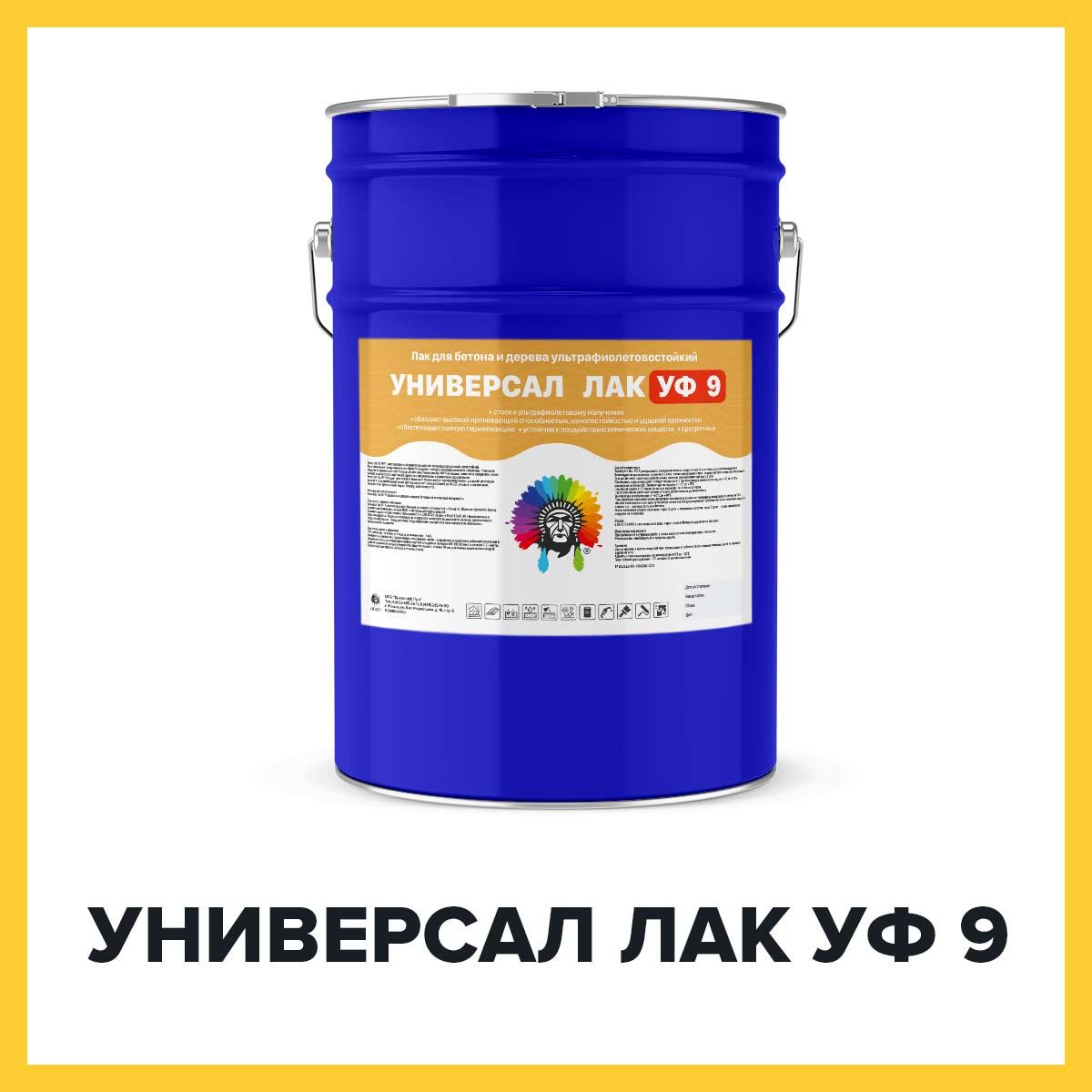 Купить полиуретановый лак для бетона в леруа мерлен пропорция на керамзитобетон