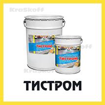 купить лак полиуретановый по бетону