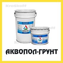 Грунт для бетона купить в минске иваново купить бетон для фундамента