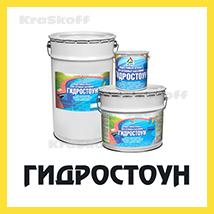 Гидроизоляционные краски для бетона купить купить штамп для печатного бетона в самаре