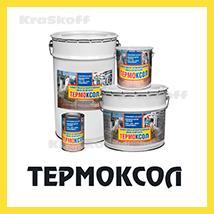 Краска термостойкая по бетону купить бетон в серпухове