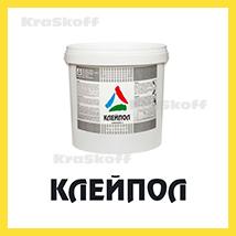 Эпоксидный состав для бетона купить укрепление разрушающегося бетона