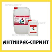 Купить смывку старой краски с бетона купить цемент в москве в розницу мешки