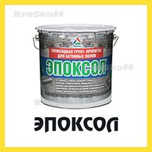Пропитки для бетона купить в минске заполнитель для бетонных смесей