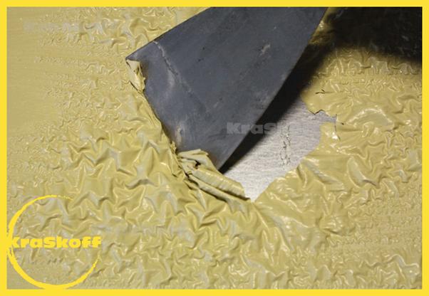 Средства для снятия краски с бетона купить купить диск хилти 125 по бетону