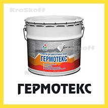 Купить полиуретановый герметик для швов в бетоне расход цемента на приготовление цементного раствора