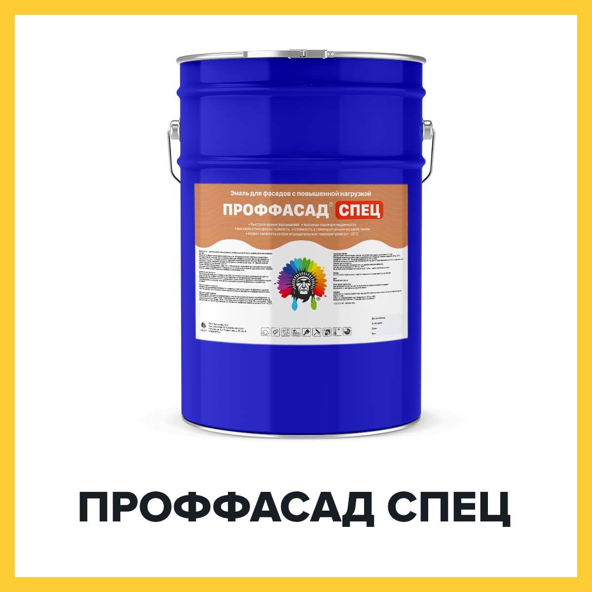 Купить краску по бетону интернет магазин подложка под ковролин на бетон купить в